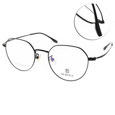 SEROVA眼鏡 韓風金屬設計款/霧黑 #SE SC195 C16