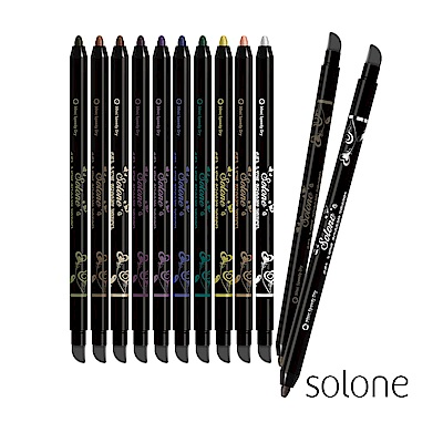Solone 30秒定妝慕絲眼線眼彩筆
