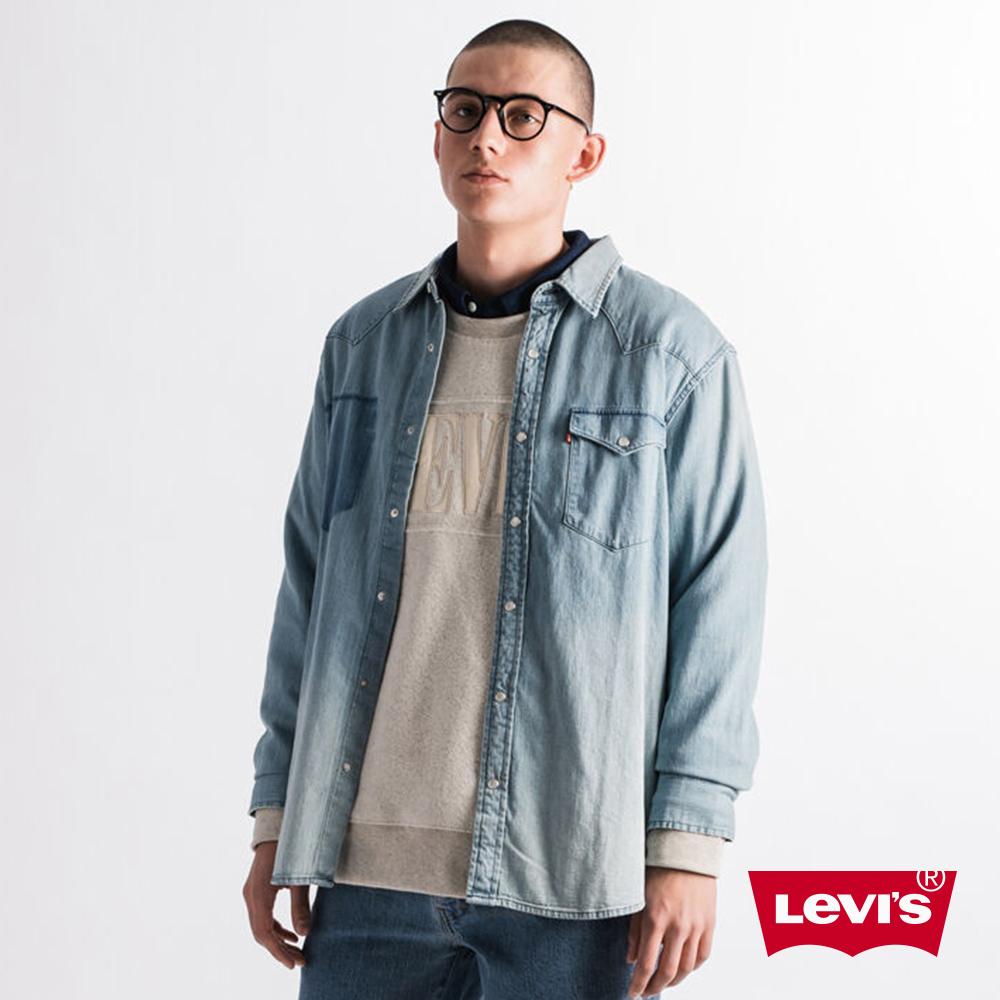Levis 男款 牛仔襯衫 不規則漸層水洗 單邊口袋裁剪設計
