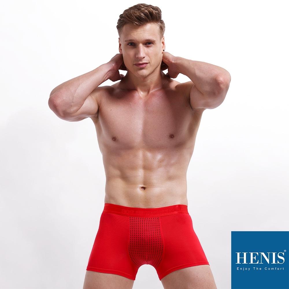 HENIS FORCE 磁石原力 透氣機能 能量四角褲 (紅)