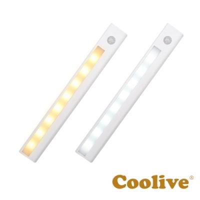 Coolive「人來即亮」薄型磁吸人體感應燈條