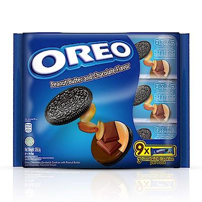 OREO奧利奧花生醬&巧克力口味夾心餅乾隨手包(28.5gX9包)