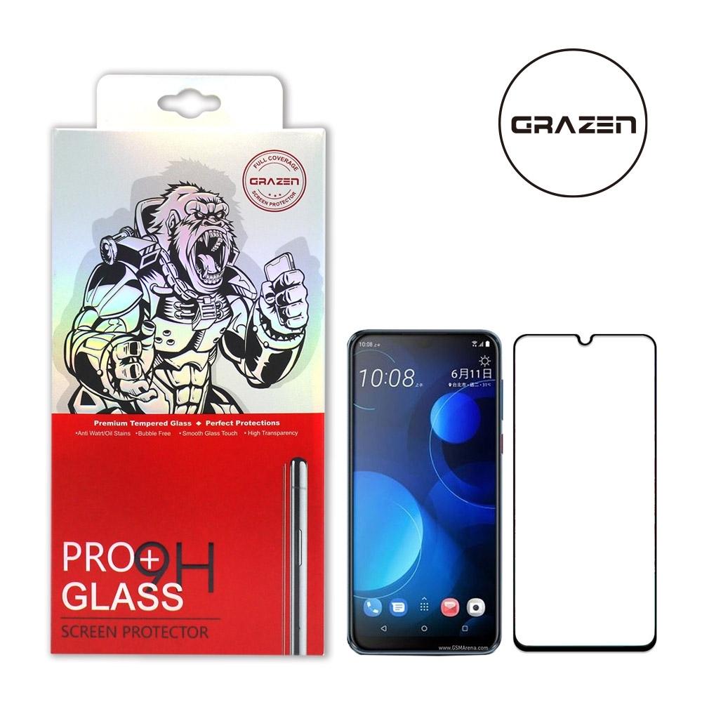 【格森GRAZEN】HTC D19 PLUS滿版(黑)鋼化玻璃