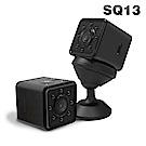 【U-ta】防水大廣角攝影機/監視器/行車紀錄SQ13(Wifi版)