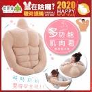 Beroso 倍麗森 日系六塊大肌肉君男友環抱抱枕-建議實用聖誕交換禮物