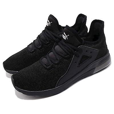 Puma 休閒鞋 Electron Street 男鞋