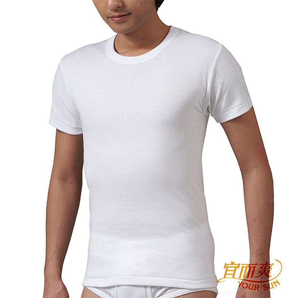 宜而爽 時尚型男短袖圓領衫白色3 件組