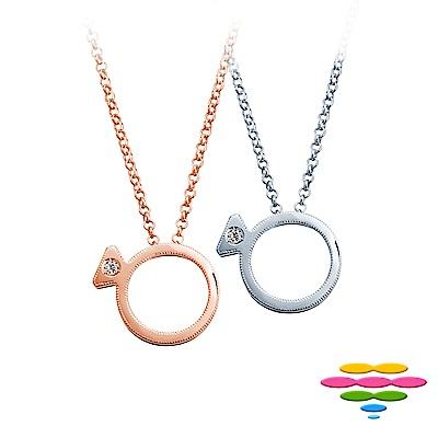 彩糖鑽工坊 鑽戒鑽石項鍊 (2選1) Jennie系列
