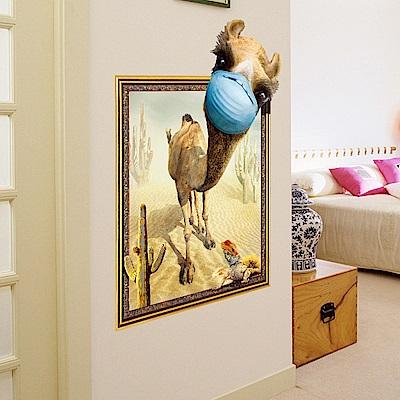 半島良品 DIY無痕壁貼-3D沙漠駱駝 XH7254 50x70cm