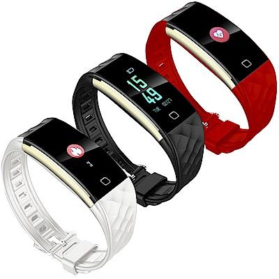 IS愛思 HO21 彩色顯示屏心率運動藍牙智慧手環