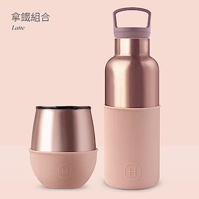 限定組HYDY雙層隨行保溫杯- 蜜粉金杯瓶組合 2入組-共三色