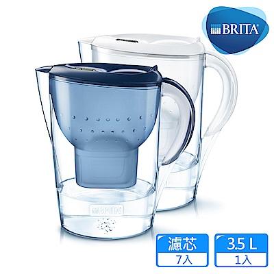 德國BRITA Marella馬利拉濾水壺+6入MAXTRA Plus濾芯(共7芯)