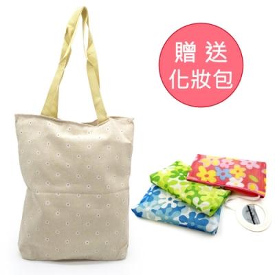 Life淨生活 原色棉袋 日風手提購物袋(小花贈化妝包)