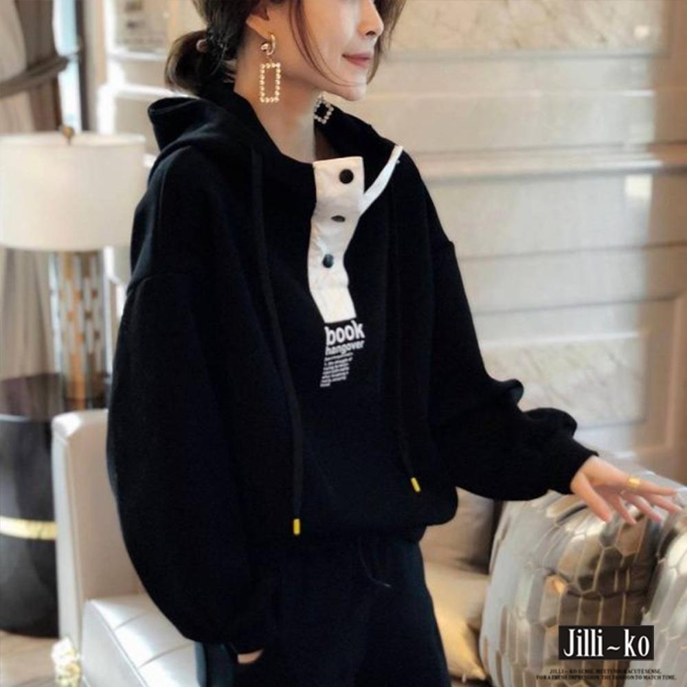 JILLI-KO 兩件套連帽造型運動套裝- 白/黑 product image 1