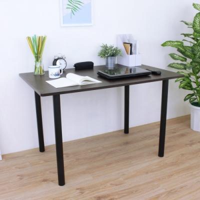 頂堅 寬120x深60x高75/公分-長方形書桌/餐桌/工作桌/電腦桌-二色