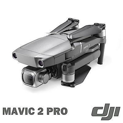DJI Mavic 2 Pro 專業版空拍機│哈蘇相機-公司貨