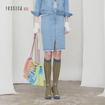 JESSICA RED- 藍色口袋流蘇邊前開叉牛仔裙