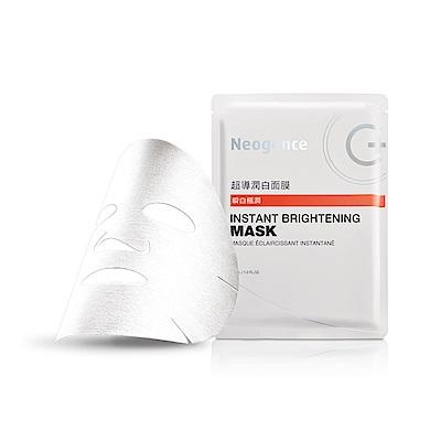 Neogence霓淨思 超導潤白面膜4片/盒