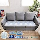 【格藍傢飾】水洗速乾3D透氣坐墊3人座-菱格紋(15mm)