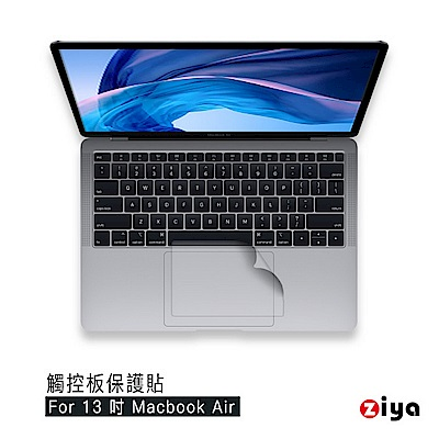 [ZIYA] Macbook Air13 具備 Touch ID 觸控板貼膜(超薄透明款)