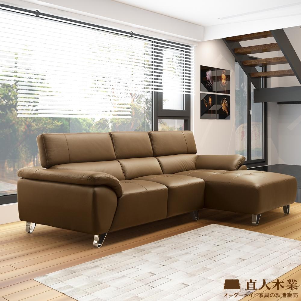日本直人木業-COCO經典可調整靠枕半牛皮L型沙發(可可咖啡色)