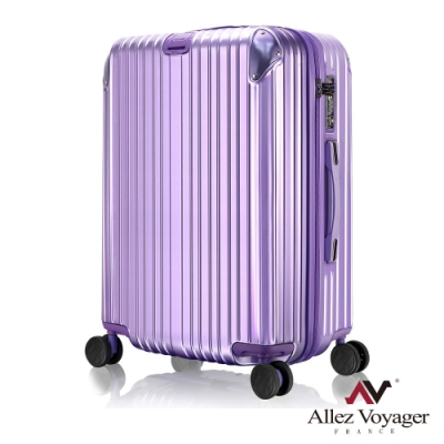 奧莉薇閣 20吋 行李箱 PC硬殼旅行箱 登機箱 箱見恨晚(紫丁香)