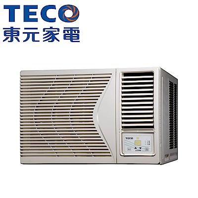 TECO東元7-8坪定頻右吹窗型冷氣 MW45FR1