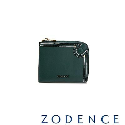 (網路限定)ZODENCE 35周年限定進口牛皮零錢包 綠