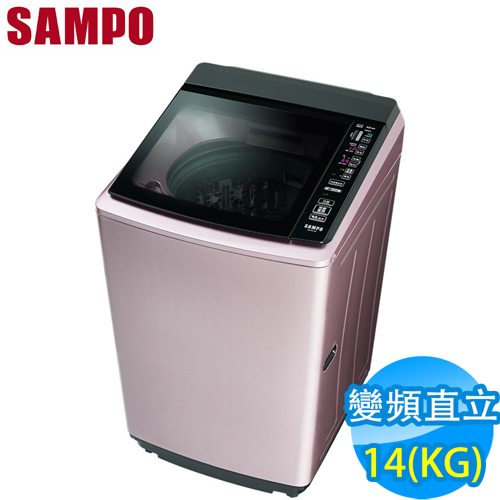 SAMPO聲寶 14KG PICO PURE變頻直立式洗衣機 ES-KD14P(R1) product image 1