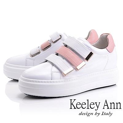 Keeley Ann 我的日常生活 真皮百搭金屬魔鬼氈厚底休閒鞋(粉紅色)
