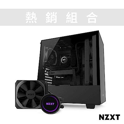 【NZXT恩傑】H500 中塔型電腦機殼+ Kraken M22 CPU水冷散熱器