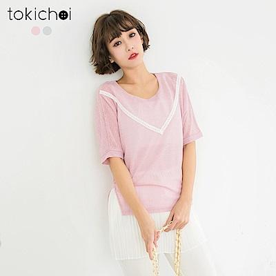 東京著衣 假兩件式織帶點綴短袖上衣(共二色)