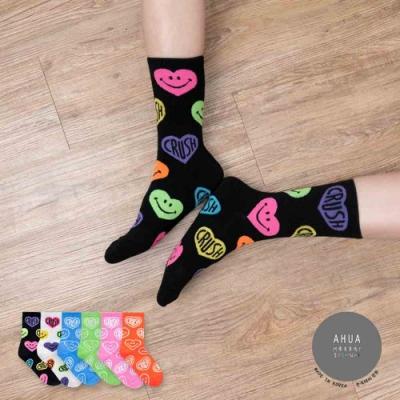 阿華有事嗎  韓國襪子 CRUSH愛心笑臉中筒襪 K0905 韓妞必備 正韓百搭純棉襪