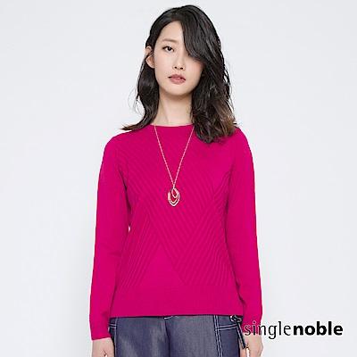 獨身貴族 視覺饗宴交錯織紋羊毛針織衫(2色)