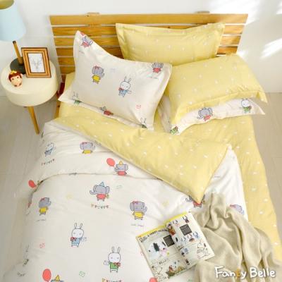 義大利Fancy Belle《乖乖寶貝》單人夜光棉防蹣抗菌吸濕排汗兩用被床包組