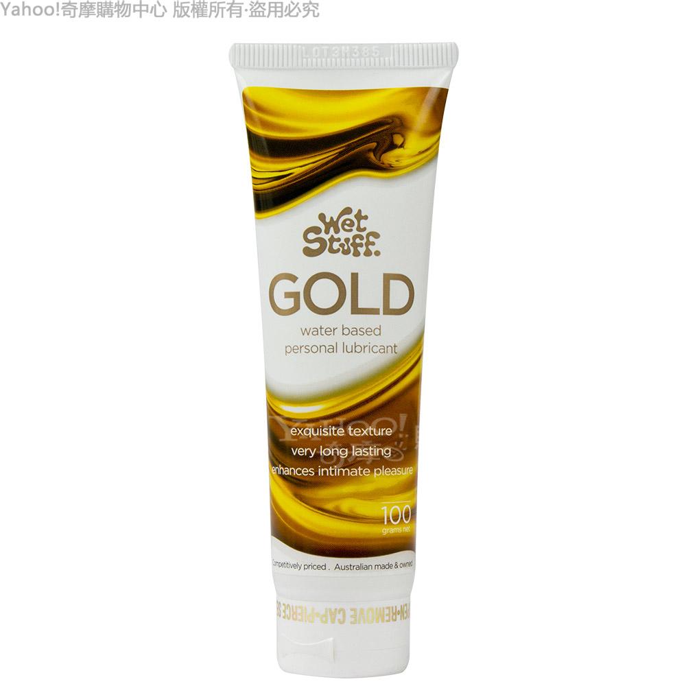 澳洲Wet Stuff GOLD 貴族金 貴婦級熟女專用 人體水溶性潤滑液 100g 雙11