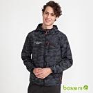 bossini男裝-連帽風衣外套01鐵灰