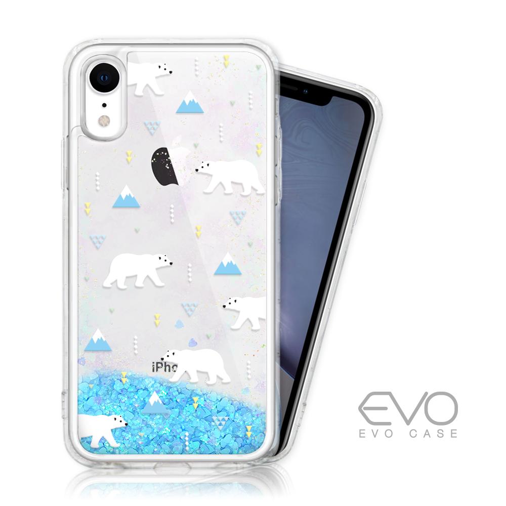 EVO CASE iPhone XR 藍色閃粉亮片流沙手機殼 - 北極熊