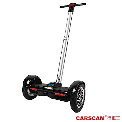 CARSCAM行車王 A8 10吋智能扶手控制平衡車