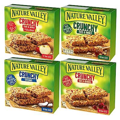 Nature Valley天然谷 纖穀派任選口味x3盒 贈哈根達斯水杯