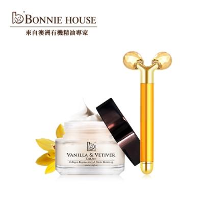 Bonnie House 香子蘭&岩蘭草逆轉時光精萃活膚霜50ml+3D滾輪震動按摩儀