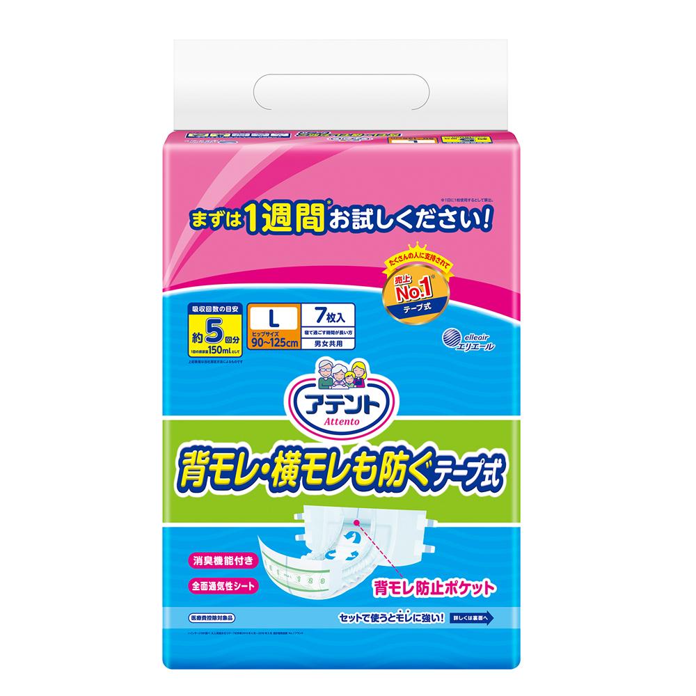 日本大王Attento側背雙防漏貼型紙尿褲L-5回(7片/包)