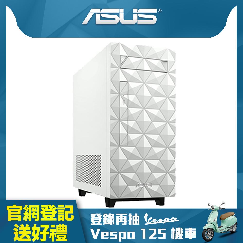 ASUS華碩 S340MF 九代i5六核雙碟桌上型電腦(i5-9400/8G/1T/512G/Win10h)