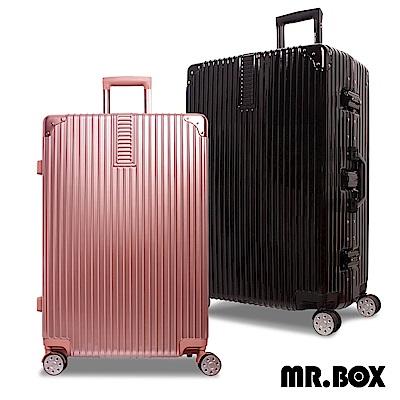 MR.BOX 威爾 28吋PC鏡面鋁框行李箱 旅行箱-多色可選