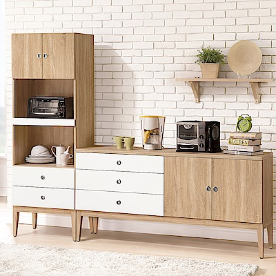 H&D 金美7.3尺餐櫃