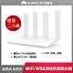 (超值組合-二入組) HUAWEI 華為 WiFi WS5200 雙頻無線路由器 product thumbnail 1
