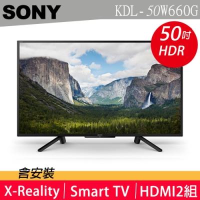 Sony 50型 HDR 高畫質液晶電視 KDL-50W660G