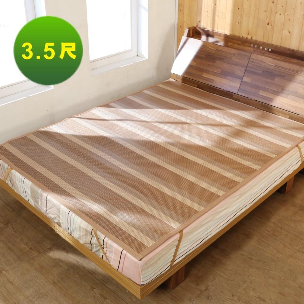 BuyJM單人加大6D涼感彈力透氣亞藤涼蓆/涼墊(3.5x6.2尺)