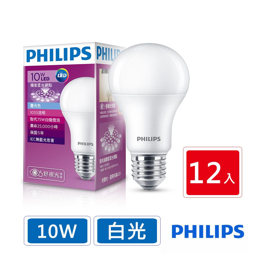 飛利浦 PHILIPS 第7代 舒視光 10W LED燈泡-白光12入組