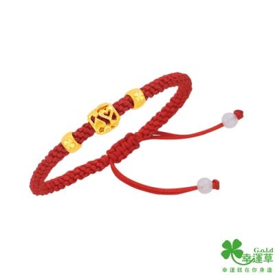 幸運草金飾 愛無止境黃金中國繩手鍊